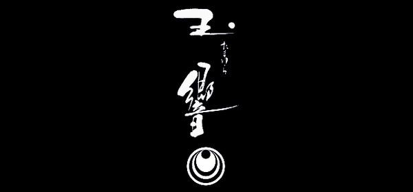 tamayura18.jpg